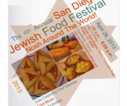 jewish-food-festival